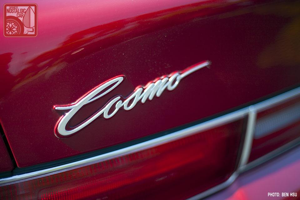 Mazda Eunos Cosmo JC logo