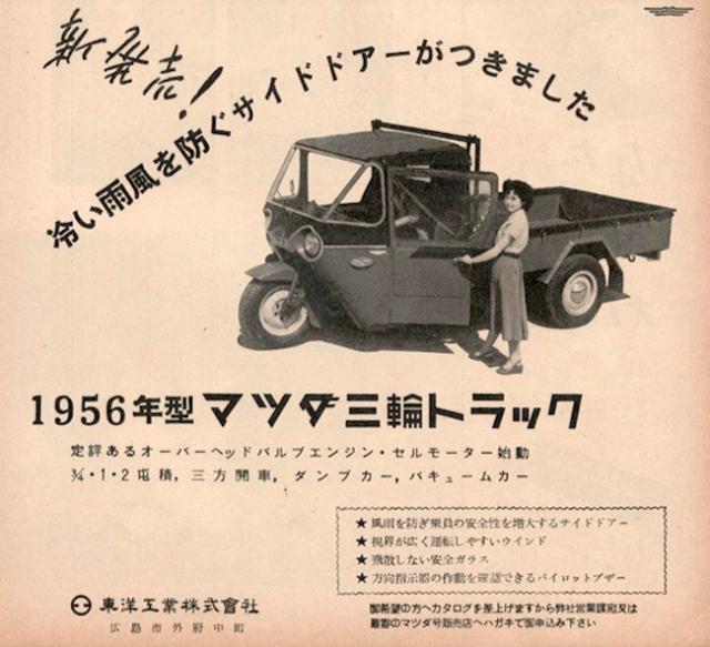 Silnik Wankla nie był montowany w pojazdach trójkołowych