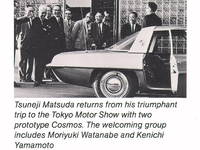 Mazda Cosmo na targach w Tokio